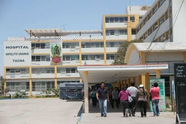 Hospital Hipolito Unanue