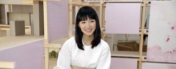 La filosofía de Marie Kondo, la gurú japonesa del orden que es furor gracias a su serie de Netflix