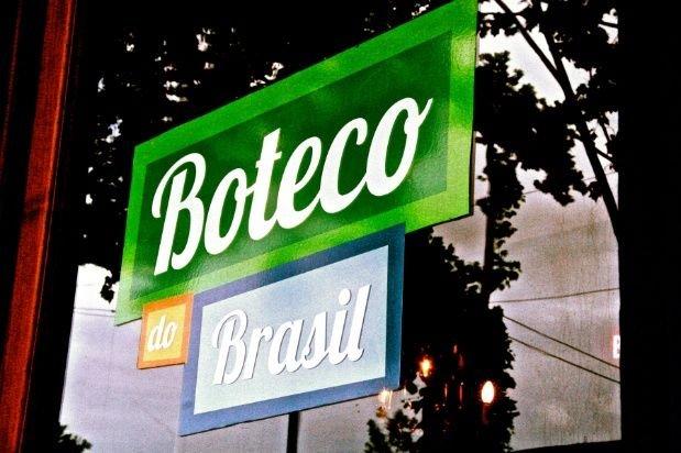 boteco do brasil