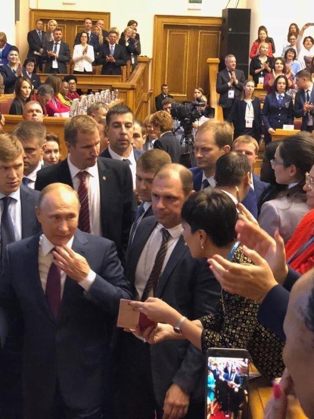Putin y Mayra Mendoza2